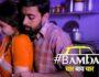 Bambai 4X4 (Short Film) – Review & Cast